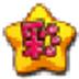 彩克星时时彩五星缩水软件 V1.0 共享版