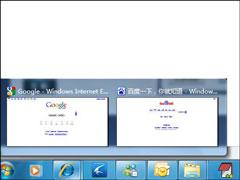 劝你学多几招没错 Windows7任务栏相关技巧