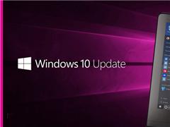 微软开始推送Win10秋季创意15063.632更新:改进蜂窝数据稳定性