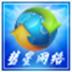 http://img3.xitongzhijia.net/170927/70-1F92G44U3T2.jpg