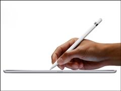 """2019年发布!韩媒曝光苹果""""iPhone Note""""手机"""