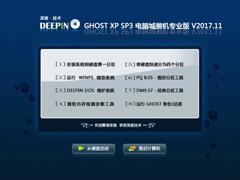 深度技术 GHOST XP SP3 电脑城装机专业版 V2017.11