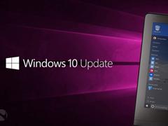 微软今天凌晨发布Win10最新累积更新补丁(附下载地址)