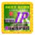 秋香HTTP代理IP提取器 V5.0.0.0 绿色版
