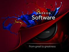 又开始打鸡血了?AMD发布年度显卡驱动Radeon Software Adrenalin Edition