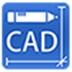 迅捷CAD看图软件 V3.2.0.3 官方安装版