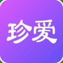 珍爱网 v5.2.9