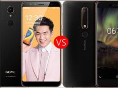 买国美U7还是诺基亚6二代?Nokia6二代和国美U7区别对比