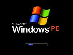 U盘PE系统哪个好用?PE启动盘哪个好用?