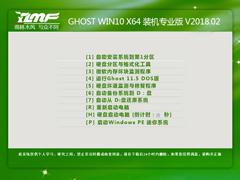 雨林木风 GHOST WIN10 X64 装机专业版 V2018.02(64位)