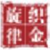 http://img2.xitongzhijia.net/180207/70-1P20GU044163.jpg