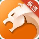 猎豹浏览器 v4.59.2