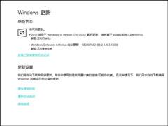微软推送Win10秋季创意者16299.251正式版更新