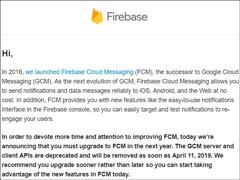 FCM成新宠!谷歌宣布2019停止支持GCM推送服务