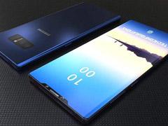 开窍了?传三星Galaxy Note9有望用上8GB内存