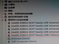 Win7系统U盘不能识别出现Unknown Device怎么办?