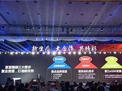 联通:腾讯王卡用户规模已破亿
