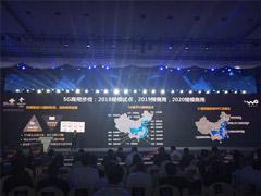 中国联通公布16个5G规模试点城市