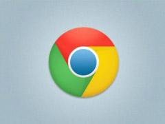 网曝最新版谷歌Chrome浏览器致页游出现异常