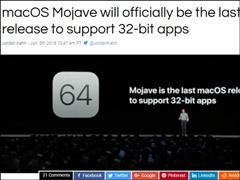 苹果宣布10.14 Mojave后macOS系统不再支持32位应用