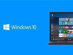微软推送Win10四月更新正式版17134.112累积补丁(附下载地址)