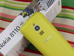 诺基亚8110 4G怎么样?诺基亚8110 4G手机评测