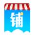 智絡店+會員管理系統 V4.16 免費安裝版