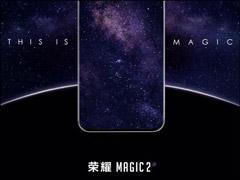 首发麒麟980£¡荣耀公布新旗舰Magic 2手机