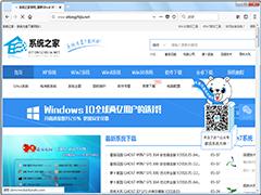 火狐浏览器如何设置代理 火狐浏览器设置代理的方法