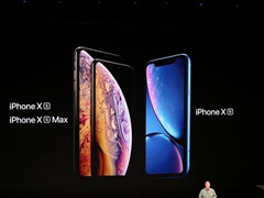 苹果iPhone Xs/Xs Max/Xr抢购攻略