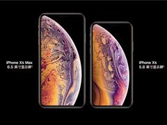 郭明錤:苹果iPhone XS预售不及预期