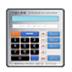 新個稅計算器 V201809 綠色版