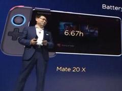 吊打任天堂Switch?华为:Mate 20 X是更好的便携式游戏机
