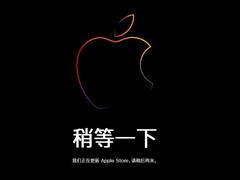 苹果iPhone XR今天15:01开启预定