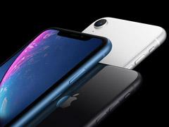 苹果高管:iPhone XR命名没特殊含义