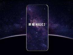 荣耀Magic 2值不值得买?荣耀Magic 2手机评测
