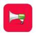 风翼文字转语音播音宣传促销叫卖大师 V1.0 官方安装版