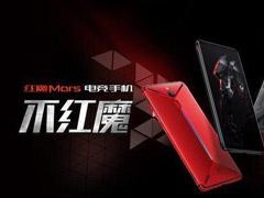 红魔Mars电竞手机值不值得买?红魔Mars电竞手机上手体验评测