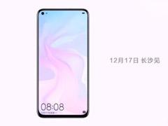 华为官方放出nova 4手机宣传片