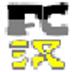 菜菜FC字模工具 V3.2 绿