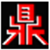 http://img4.xitongzhijia.net/181218/96-1Q21Q44345B3.jpg