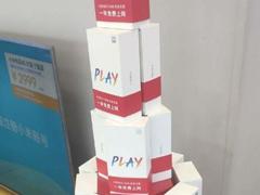 """每月10GB免費流量?小米Play手機""""自帶流量""""玩法疑曝光"""