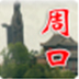 http://img3.xitongzhijia.net/181221/96-1Q221135433Z4.jpg