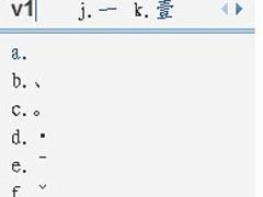 QQ输入法空白名如何打?QQ输入法空白名的方法