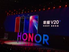 2999元起!荣耀V20手机正式发布(附预约地址)