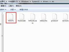 迅雷怎么改hosts文件?hosts文件修改方法