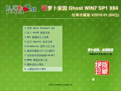 萝卜家园 GHOST WIN7 SP1 X64 经典珍藏版 V2019.01 (64位)