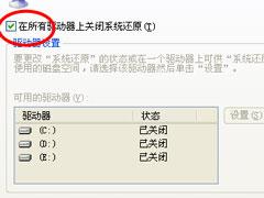 WinXP怎么清除explorer病毒?WinXP清除explorer病毒的方法