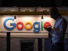 传欧盟或因广告服务对谷歌开出罚单