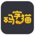 码字猫 V1.1.4 官方安装版